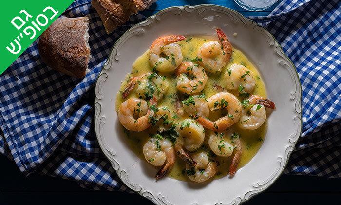 7 ארוחה זוגית במסעדת ג'קו מאכלי ים, רמת השרון