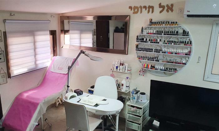 3 מניקור, פדיקור או לק ג'ל במכון אל היופי, תל אביב