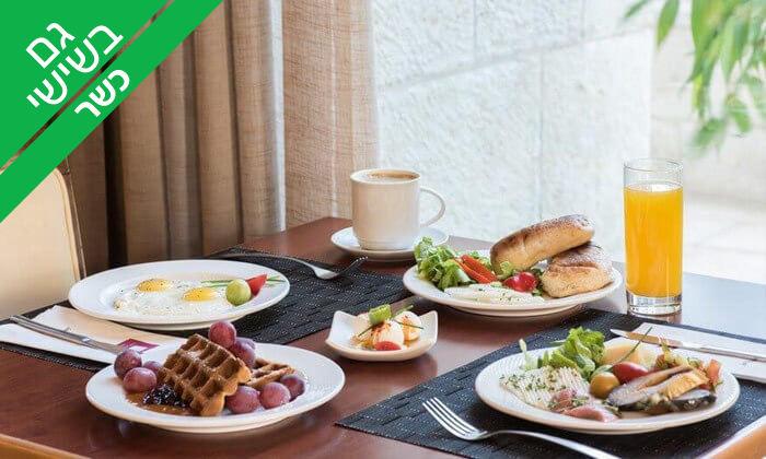 2 ארוחת בוקר בופה במלון לאונרדו ירושלים