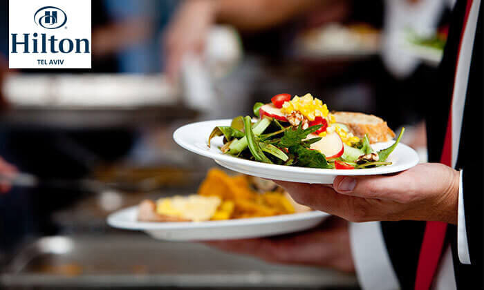 2 Groupon Premium | מזנון פרימיום כשר בשישי ובשבת - מלון הילטון תל אביב