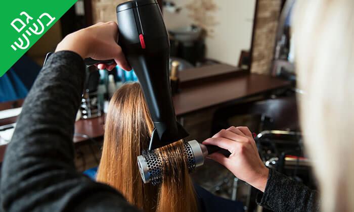 4 טיפולי שיער במרכז טיפולים ויופי של סיגלית גל, עפולה