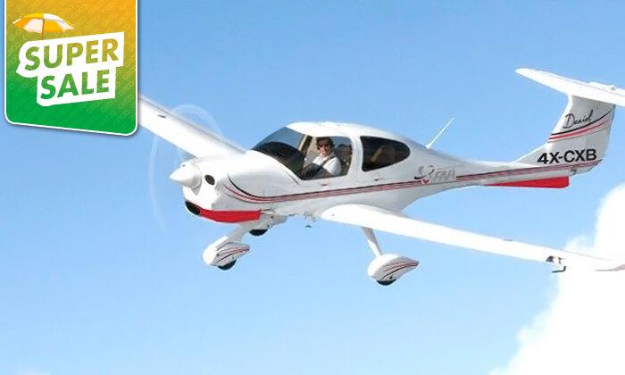5 סימולטור טיסה או הטסת מטוס עצמית, מנחת הרצליה ובית המנחת חיפה