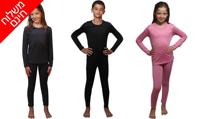 10 חליפה תרמית לילדים - משלוח חינם