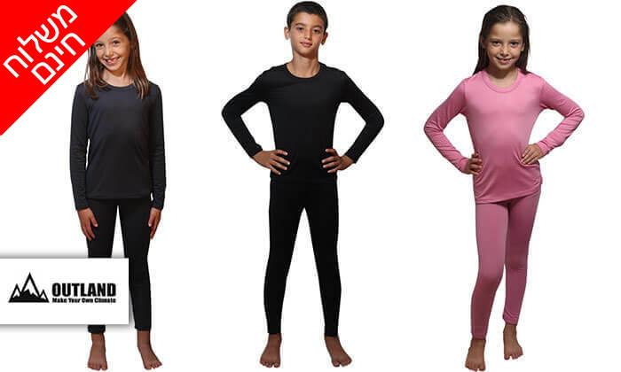 2 חליפה תרמית לילדים - משלוח חינם