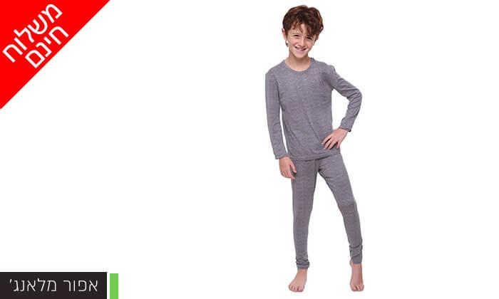 8 חליפה תרמית לילדים - משלוח חינם