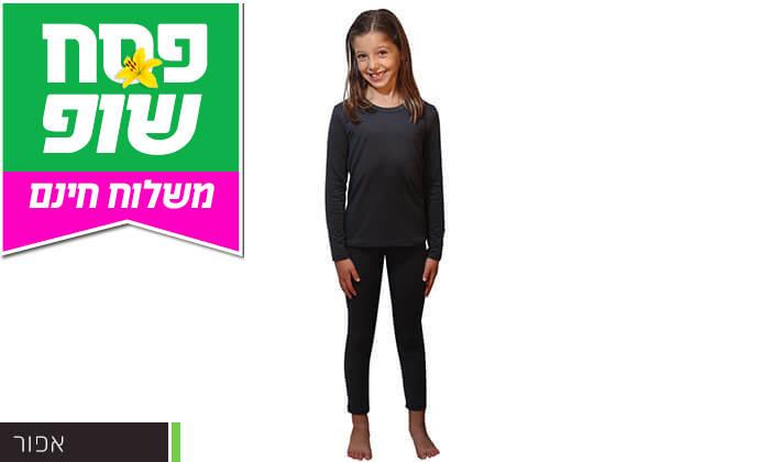4 חליפה תרמית לילדים - משלוח חינם