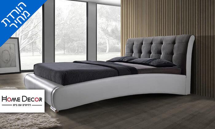 2 מיטה זוגית מרופדת בעיצוב מעוגל HOME DECOR, דגם שריל