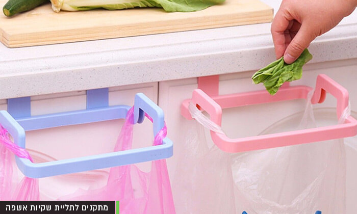 4 מתלים לדלת ארון המטבח