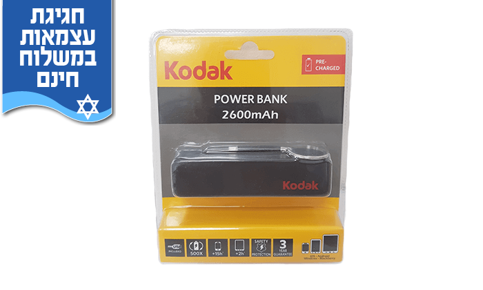 4 מטען נייד Kodak