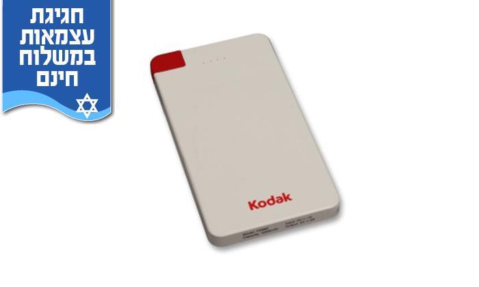 2 מטען נייד Kodak