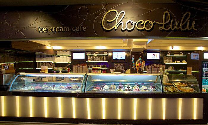 4 כדור גלידה, choco-lulu, טיילת הרברט סמואל