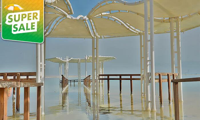 9 יום כיף עם עיסוי וארוחה בספא מלון הוד המדבר, ים המלח