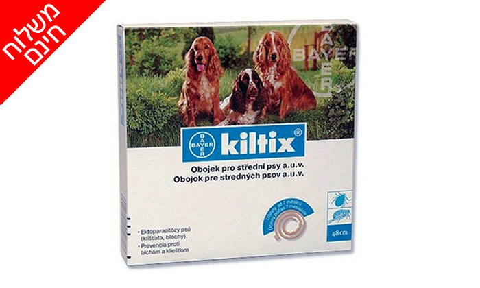 2 קולר קילטיקס לכלבים - משלוח חינם!