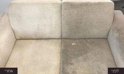 ניקוי רהיטים בבית הלקוח