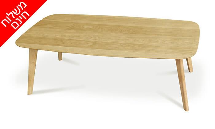 3 שמרת הזורע: שולחן סלון - משלוח חינם