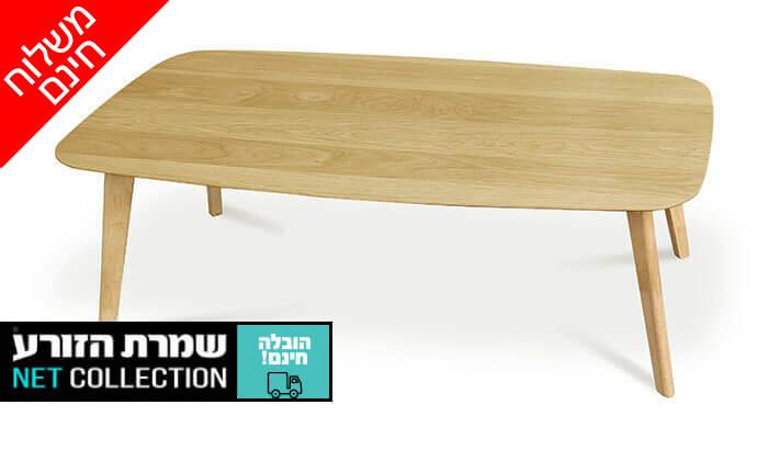 2 שמרת הזורע: שולחן סלון - משלוח חינם