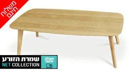שולחן סלון דגם מטריקס