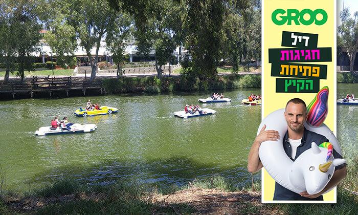 2 דיל חגיגת קיץ: שייט בנחל הירקון, תל אביב