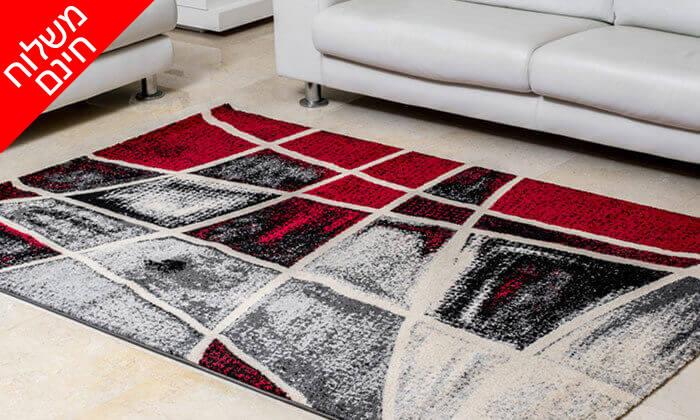 7 שטיחים לחדרי ילדים ולסלון - משלוח חינם
