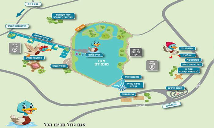 6 יום כיף הכולל כניסה פארק אקסטרים, אגם מונפורט