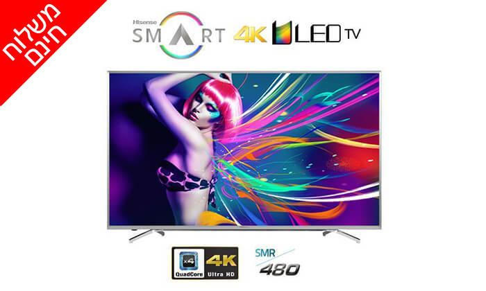 2 טלוויזיה 55 אינץ' Hisense SMART 4K- משלוח חינם