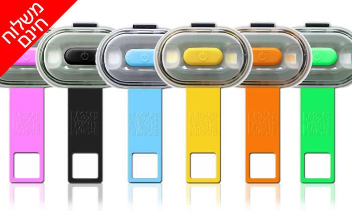 3 נצנץ LEDלרצועת הכלב - משלוח חינם!