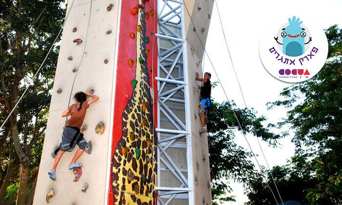 10 פארק אתגרים באשדוד - יום כיף לכל המשפחה