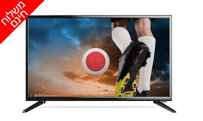 2 טלוויזיה SUZUKI Energy, מסך 32 אינץ'