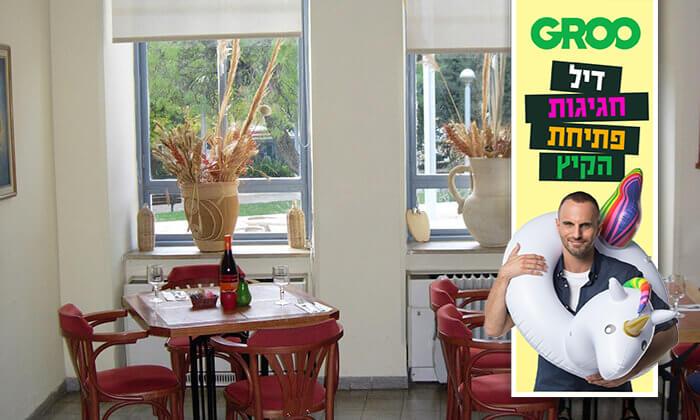2 דיל חגיגת קיץ: שובר הנחה על תפריט הערב של מסעדת אגס ותפוח הכשרה, כיכר ספרא