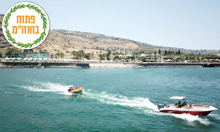 3 פארק המים חוף גיא מול הכנרת: בריכות, מגלשות וחוף פרטי