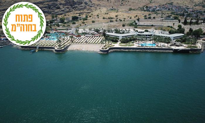 4 פארק המים חוף גיא מול הכנרת: בריכות, מגלשות וחוף פרטי