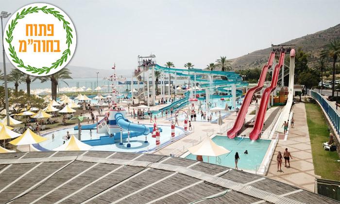 9 פארק המים חוף גיא מול הכנרת: בריכות, מגלשות וחוף פרטי