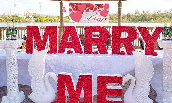 2 הפקת אירוע להצעת נישואין - Marry me
