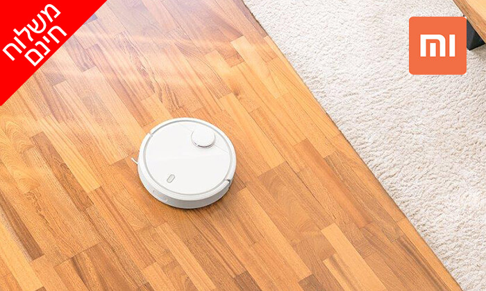 5 שואב אבק רובוטי שיאומי XIAOMI - משלוח חינם