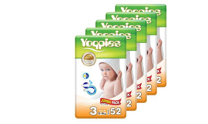 2 5 חבילות חיתולי פרימיום Yoppies