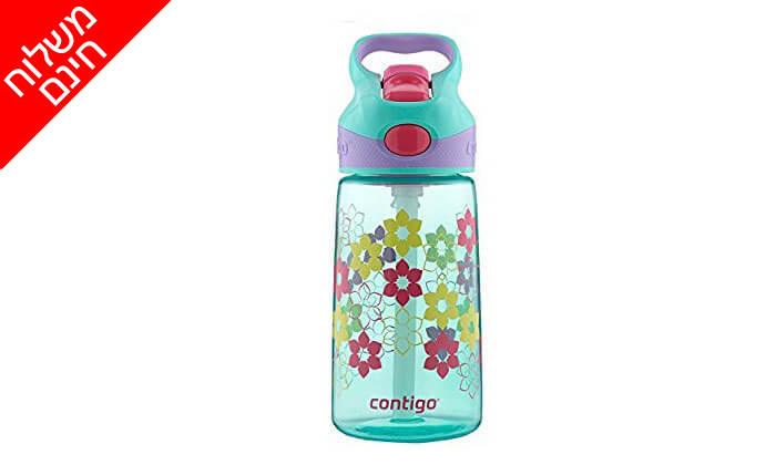 3 בקבוק שתיה קרה לילדים, מתוצרת CONTIGO - משלוח חינם