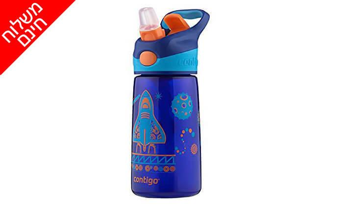 6 בקבוק שתיה קרה לילדים, מתוצרת CONTIGO - משלוח חינם