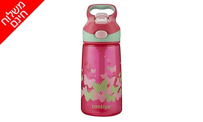 7 בקבוק שתיה קרה לילדים, מתוצרת CONTIGO - משלוח חינם