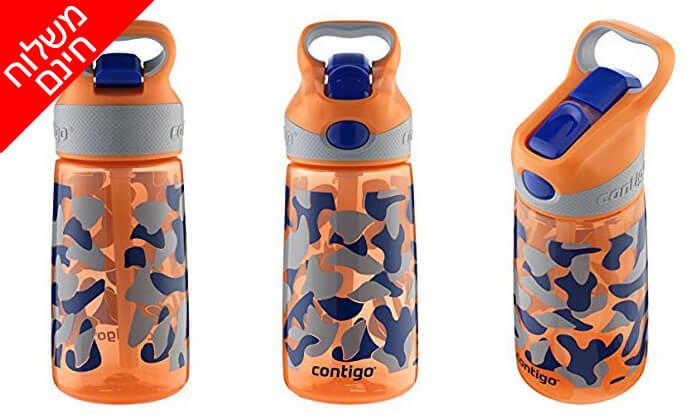 8 בקבוק שתיה קרה לילדים, מתוצרת CONTIGO - משלוח חינם