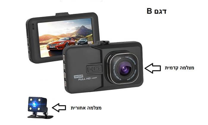 9 מצלמת רכב דו כיוונית