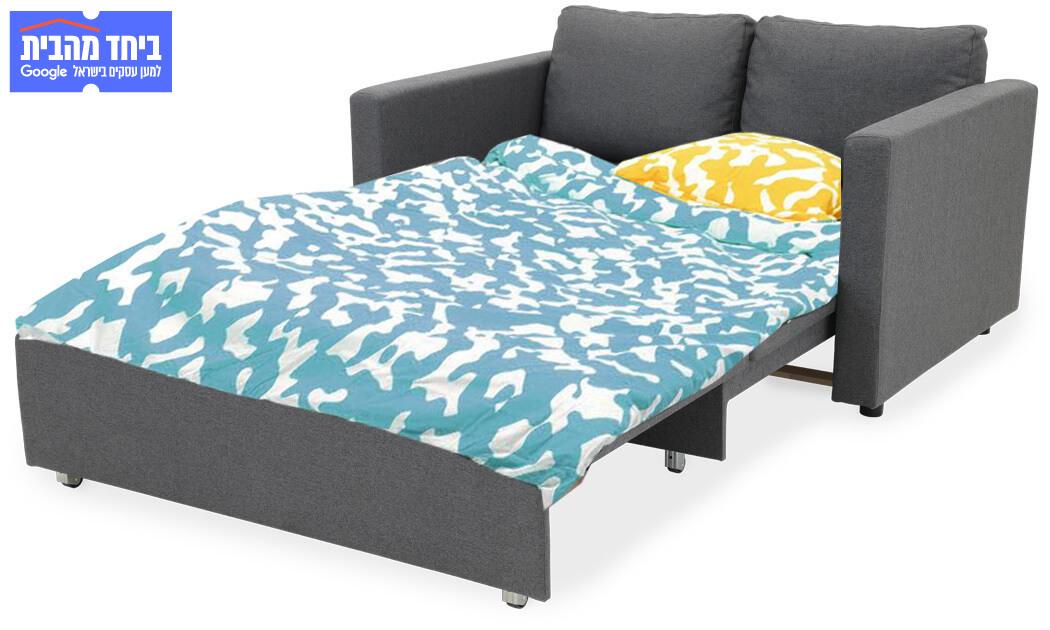 10 שמרת הזורע: ספה נפתחת למיטה