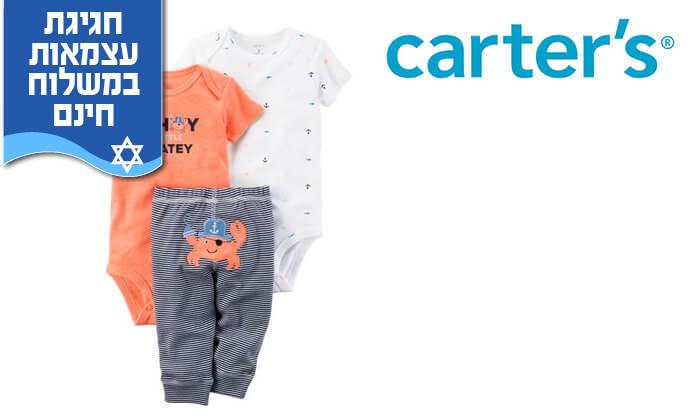2 סט בגדים לתינוק Carter's - משלוח חינם