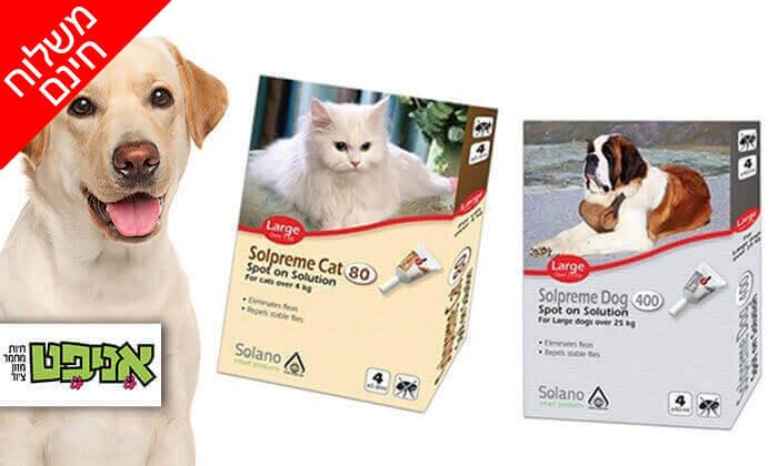 2 אמפולת Solpreme נגד פרעושים לחתול ולכלב - משלוח חינם!