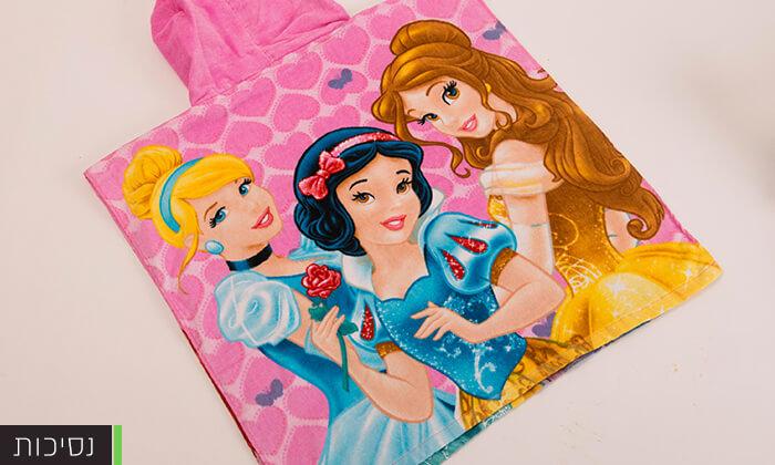 3 מגבת קפוצ'ון לילדיםCotton Avenue