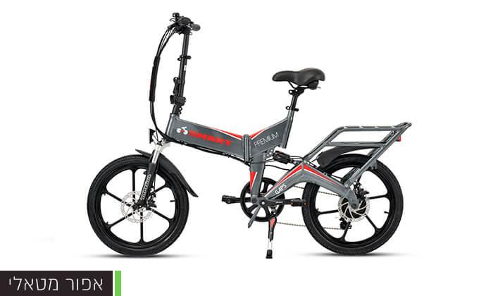 3 אופניים חשמליים SMART BIKE
