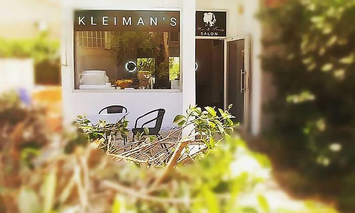 2 טיפולי שיער במספרת kleiman's, ראשון לציון