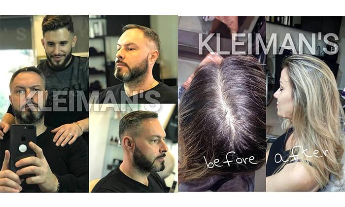 4 טיפולי שיער במספרת kleiman's, ראשון לציון