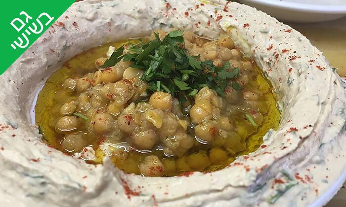 3 ארוחה בחומוס פרג', חיפה