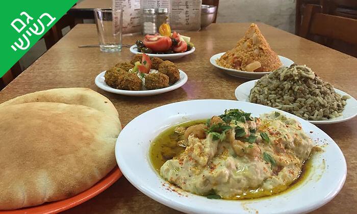 5 ארוחה בחומוס פרג', חיפה