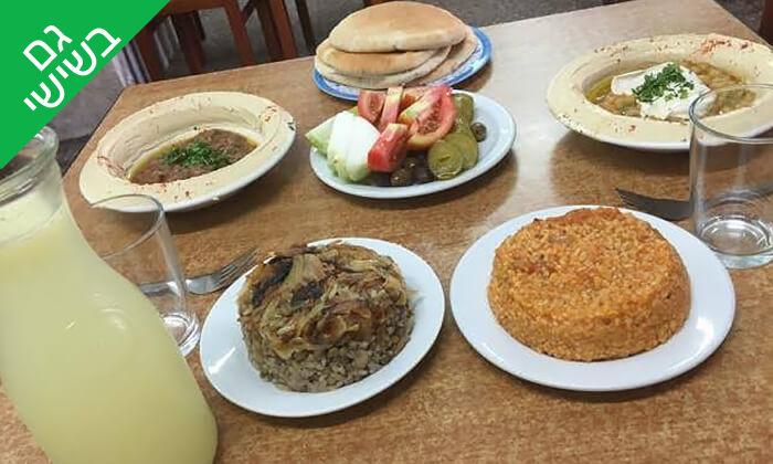 6 ארוחה בחומוס פרג', חיפה